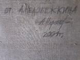 "Картина ""Лунная гавань"" Анатолий Недобежкин , 2004 год , масло, холст., фото №3"