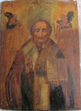 Св. Николай , размер 61.5 см х 44 см х 2.8 см - большая., фото №2