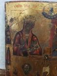 """Икона """"Четырёхчастник """" на золоте, фото №6"""