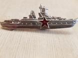Командир надводного корабля (реплика), фото №2