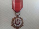 """Медаль """"Вооруженные силы на службе Родины"""" 5 лет, фото №2"""