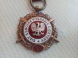 """Медаль """"Вооруженные силы на службе Родины"""" 5 лет, фото №3"""