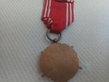 """Медаль """"Вооруженные силы на службе Родины"""" 5 лет, фото №4"""