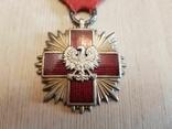"""Крест """"Заслуги Польского Красного Креста"""" 1-го класса, фото №3"""