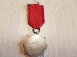 """Крест """"Заслуги Польского Красного Креста"""" 1-го класса, фото №4"""