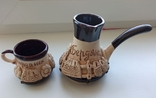 Турка и чашка Бердянськ, фото №2