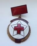 Почетный донор СССР на документах, фото №2