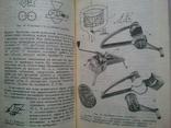 Фруктовые соки и прохладительные напитки домашнего приготовления., фото №5