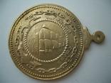 Медаль Нахимова №5831 КОПИЯ( Гиренко Херсон), фото №2