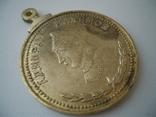 Медаль Нахимова №5831 КОПИЯ( Гиренко Херсон), фото №7