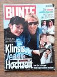 "Журнал ""BUNTE"" 1995г, фото №2"