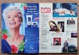 "Журнал ""BUNTE"" 1995г, фото №3"