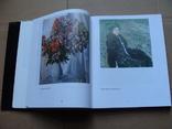 Александр Головин. Новая галерея 20 век., фото №6
