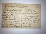 Пасхальная открытка. Германия до 1945 г., фото №3