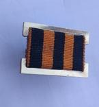 Знак Гвардия для экипажей гвардейских кораблей(копия)., фото №2