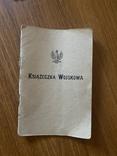 Військовий білет 1925 р Ksiazeczka wojskowa, фото №2