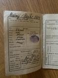 Військовий білет 1925 р Ksiazeczka wojskowa, фото №4