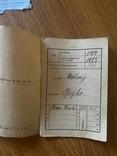 Військовий білет 1925 р Ksiazeczka wojskowa, фото №5