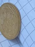 Великобритания золотой соверен 1880 г., фото №7