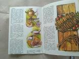 Блюда из черствого хлеба 1990р, фото №5