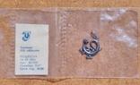 "1990 г. подвеска в упаковке, Таллинн, ПО ""Ювээл"", серебро 925, фото №3"