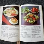 """Н.Губа """"Овощи и фрукты на вашем столе"""", фото №4"""