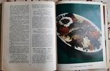 Питание для всех. Под редакцией профессора А.И. Кочерги, фото №7