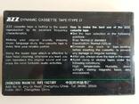 Аудиокассеты новые, фото №10