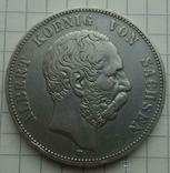 5 марок, 1876 год, Саксония., фото №7