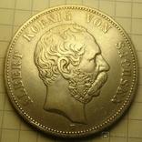 5 марок, 1876 год, Саксония., фото №8