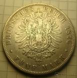 5 марок, 1876 год, Саксония., фото №10