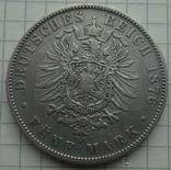 5 марок, 1876 год, Саксония., фото №11