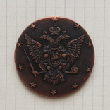 Россия 10 копеек 1762 г. Барабаны (копия), фото №3