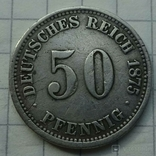 50 пфенигов. 1875 год, Германия. АА., фото №2