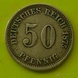 50 пфенигов. 1875 год, Германия. АА., фото №6