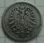 50 пфенигов. 1875 год, Германия. АА., фото №8