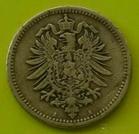 50 пфенигов. 1875 год, Германия. АА., фото №9