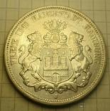 5 марок, 1896 год, Гамбург,, фото №7