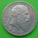 5 марок, Баден (Германия), 1902 год., фото №5