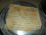 Кинопленка 16 мм 2 шт П.Г.Тычина Тичина (укр вариант) 1 и 2 части, фото №3