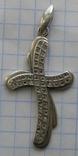 Крестик. Серебро 925 пр. Вес - 4,05 г., фото №6