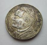 Медаль 2-го паломничества Папы Иоанна Павла II ''Реверс', фото №3