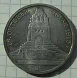 3 марки, 1913г, фото №7