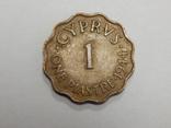 1 пиастр, 1944 г Кипр, фото №2