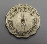 1/2 пиастра, 1934 г Кипр, фото №2