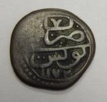 Медная османская монета, фото №3