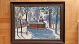В.Демидюк. Зимовий пейзаж, фото №3