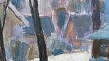 В.Демидюк. Зимовий пейзаж, фото №5