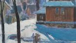 В.Демидюк. Зимовий пейзаж, фото №7