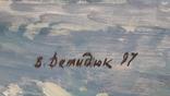 В.Демидюк. Зимовий пейзаж, фото №8